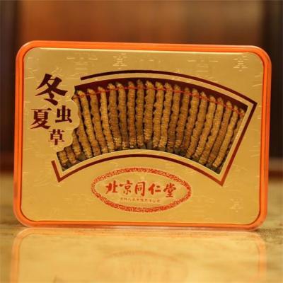 惠山區回收茅臺酒-無錫茅臺酒回收價格