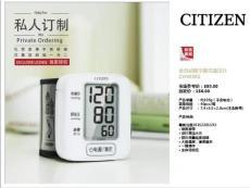 天津宣传品银行活动用人保财险活动促销品