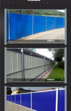 道路工地施工安全彩钢围挡 市政工程泡沫夹