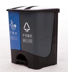重庆20L40L分类垃圾桶制作厂家