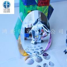 玩具鏡片 亞克力玩具鏡子 PMMA玩具凸鏡