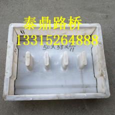 供應電力蓋板模具/電力蓋板模具廠家信息