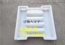 邊溝蓋板模具規格尺寸/邊溝蓋板模具圖片定