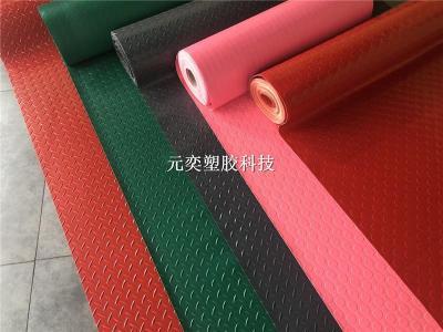 耐磨防滑PVC塑胶地垫