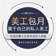 濟南淘寶網店產品圖片設計我幫你