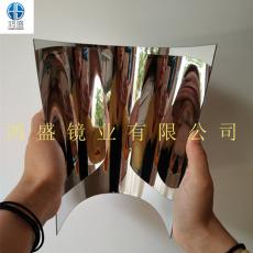哈哈鏡 變形鏡 PC鏡超薄鏡 凹凸鏡