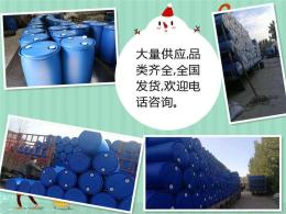 沈阳塑料桶供应与求购常年大量吨桶回收出售