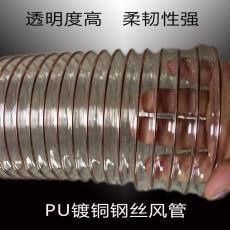 pu聚氨酯钢丝通风除尘管耐磨耐高温透明软管