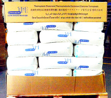 TPE包胶价格 包胶TPE各种度数均有