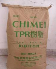 奇美TPE PB-5302价格 20KG/纸包