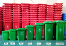 兰州塑料垃圾桶