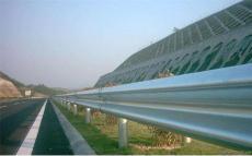福建广东江西 波形护栏 Q235防撞护栏