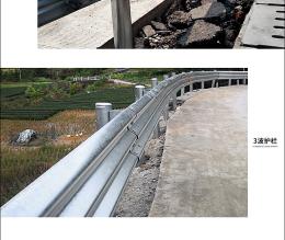 泉州江西 波形护栏 Q235防撞护栏 国标