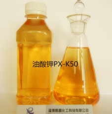 山東 油酸鉀 含量可定制 油酸鉀價格