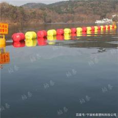 大型水庫警示浮筒攔船浮標定點浮漂