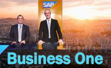 宜賓SAP軟件代理商 宜賓企業SAP系統實施商