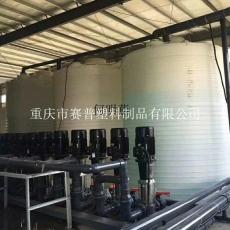 30立方塑料化工防腐储罐