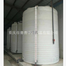 大型塑料桶蓄水池20吨