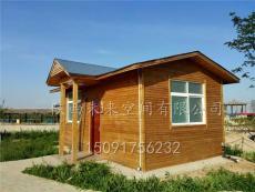 西安木屋别墅  木屋会所 木屋建造