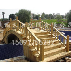 西安仿古拱桥 防腐木拱桥 景观拱桥