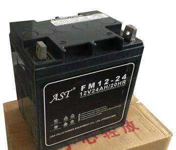AST蓄電池ST12-145g基站