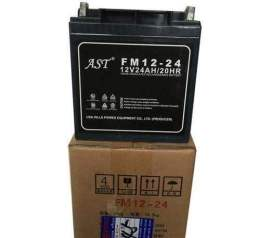 AST电源LC-X1265UPS不间断电源