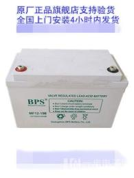 BPS电源MF12-150UPS不间断电源