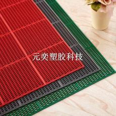 PVC塑胶地垫