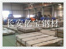 JFS A1001 JSH370W汽车结构钢