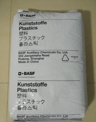 供应 BASF巴斯夫Styrolution PS641F代理商