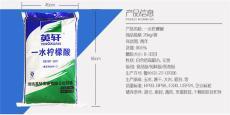 英轩牌一水柠檬酸 酸味剂  厂价直销 广东