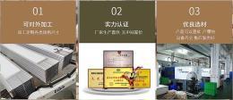 深圳南湖水晶门调价信息-开门红品牌