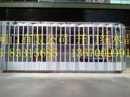 深圳大鹏透明水晶门安装制作-免费保修2年