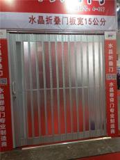 深圳上李朗水晶门市场价格-十多年品牌