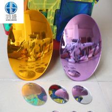 彩色鏡子 塑膠有色鏡 亞克力色鏡