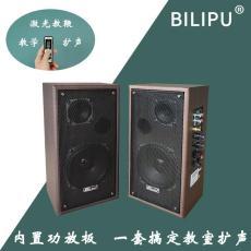 全頻二單元5寸左右電教藍牙無線音箱RX-750C