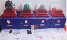国泰民安徽宝六大收藏价值