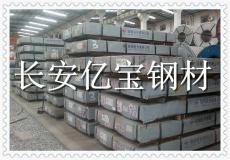 JFS A1001 JSH440B钢板