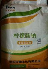 天天牌柠檬酸钠 25KG/袋  厂价直销 广东