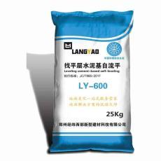 郑州水泥自流平厂家PVC垫层水泥自流平施工