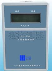 SG-506型環境參數測量儀