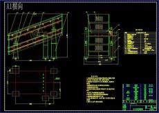 3YK1860圓振動篩CAD制造圖紙