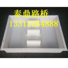 排水溝蓋板模具價格圖片/蓋板模具規格尺寸