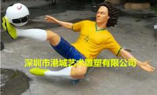 廣場運動主題玻璃鋼足球人物雕塑發展特色