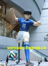 體育玻璃鋼運動足球人物雕塑增加文化氣息