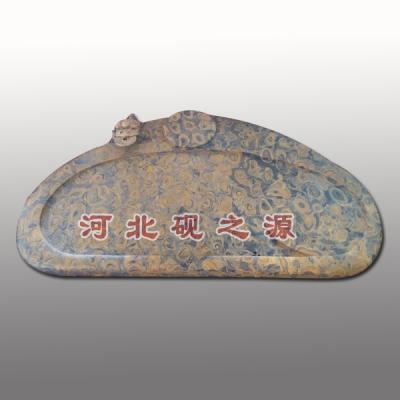 紫袍玉带石茶海厂家为您解说何为紫袍玉带石