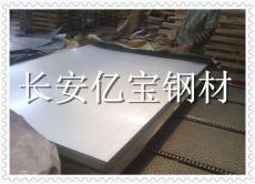 JFS A1001 JSH490R钢板