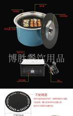 下排烟电烤炉红外线自助烤炉镶嵌式烤涮一体