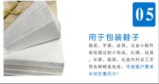 电镀产品隔离纸 电镀产品包装纸