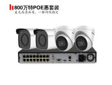 鳳崗鎮監控安裝-工廠遠程視頻監控系統報價